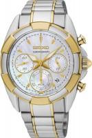 Наручные часы Seiko SRW808P1