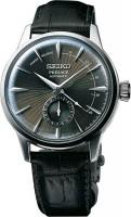 Наручные часы Seiko SSA345J1