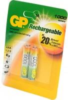 Аккумуляторная батарейка GP Rechargeable 2xAAA 1000 mAh