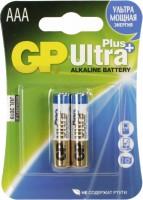 Аккумуляторная батарейка GP Ultra Plus 2xAAA