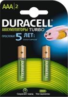 Аккумуляторная батарейка Duracell 2xAAA Turbo 850 mAh