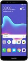 Мобильный телефон Huawei Y9 2018 Dual Sim