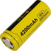 Аккумуляторная батарейка Nitecore IMR26650 4200 mAh