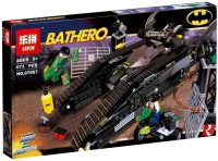 Конструктор Lepin The Bat-Tank 07067