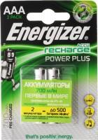 Аккумуляторная батарейка Energizer Power Plus 2xAAA 700 mAh