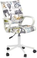 Компьютерное кресло Halmar Ibis