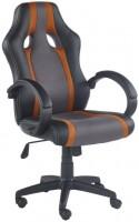 Компьютерное кресло Halmar Radix