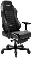 Компьютерное кресло Dxracer Iron OH/IS133 FT