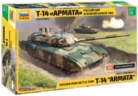 Сборная модель Zvezda T-14 Armata (1:35)