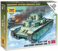 Сборная модель Zvezda Soviet Heavy Tank T-35 (1:100)