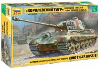 Фото - Сборная модель Zvezda King Tiger Ausf. B (1:35)