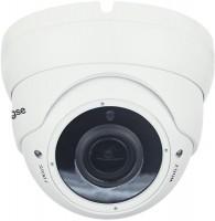 Камера видеонаблюдения Longse LIRDCHTC100B