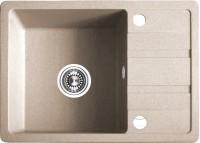 Кухонная мойка Laveo Stella 580