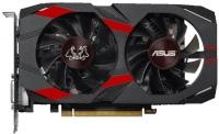 Видеокарта Asus GeForce GTX 1050 CERBERUS-GTX1050-O2G