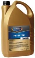 Моторное масло Aveno FS Elite 5W-40 5L