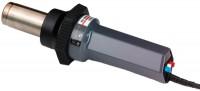 Строительный фен STEINEL HG 5000 E 350154