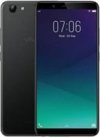 Мобильный телефон Vivo Y71