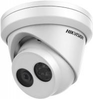 Камера видеонаблюдения Hikvision DS-2CD2383G0-I