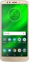 Мобильный телефон Motorola Moto G6 Play 16GB Dual