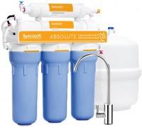 Фильтр для воды Ecosoft MO 550 ECO