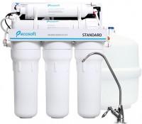 Фильтр для воды Ecosoft MO 550 PECO STD