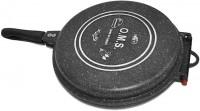 Сковородка Turbogrill UFO 56920