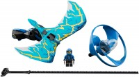 Фото - Конструктор Lego Jay - Dragon Master 70646