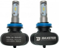 Автолампа Baxster S1-Series H11 5000K 4000Lm 2pcs