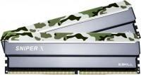 Оперативная память G.Skill Sniper X DDR4