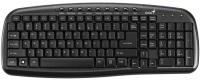 Клавиатура Genius KB M225C