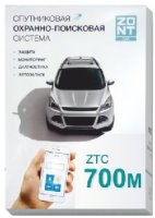 Автосигнализация ZONT ZTC-700M