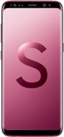 Мобильный телефон Samsung Galaxy S Light Luxury