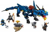 Фото - Конструктор Lego Stormbringer 70652