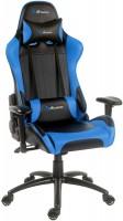 Компьютерное кресло Arozzi Verona