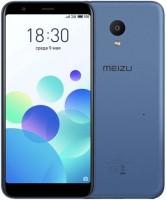 Мобильный телефон Meizu M8c 16GB