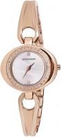 Наручные часы Romanson RM0391CLRG WH