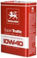 Моторное масло Wolver Super Traffic 10W-40 1L