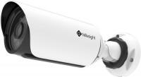 Камера видеонаблюдения Milesight MS-C4463-PB