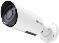 Камера видеонаблюдения Milesight MS-C4462-FPB