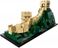 Фото - Конструктор Lego Great Wall of China 21041