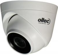 Камера видеонаблюдения Oltec HDA-915P