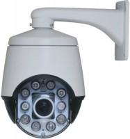 Камера видеонаблюдения Oltec LC-3070DomeIR