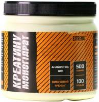 Креатин Extremal Kreatynu Monogidrat 500 g