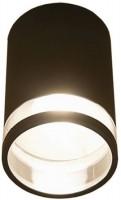 Прожектор / светильник Nowodvorski Rock 3406