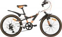 Велосипед Ardis Best Friend 20