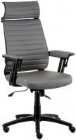 Компьютерное кресло Special4you Monika
