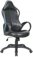 Компьютерное кресло Halmar Helix