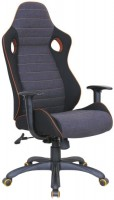 Компьютерное кресло Halmar Ranger