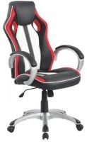 Компьютерное кресло Halmar Roadster