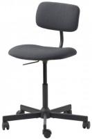 Компьютерное кресло IKEA Bleckberget